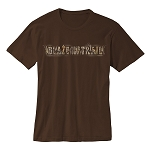 Blaze your own Trail  CHOCOLATE BROWN T-shirt Officially Licensed Reeds n Weeds  CAMO